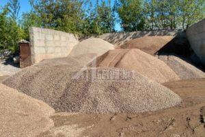 Купи Бетон Песок