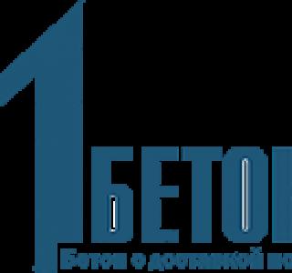 Статьи про бетон бетон купить запад москвы